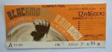 RAINBOW    TICKET   CONCERT   TOKYO 1976  (orange)