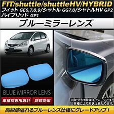 HONDA Fit GE6 GE7 GE8 GE9 Blue mirror lens left and right set from Japan