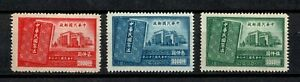 China Unused set National Assembly Building 1947