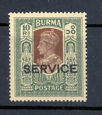 BURMA SG 027 GVI 1939 10 R SERVICE OVERPRINT MNH
