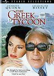 The Greek Tycoon (DVD, 2010) FREE SHIPPING bx1