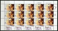 ISRAEL SC#2022/23 WOMEN  SET OF 2  SHEETS OF 15  STAMPS  EACH MINT NH