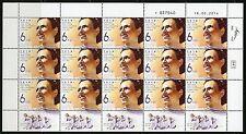 Israel sc#2022/23 Frauen Set 2 Bogen 15 Briefmarken jede mint NH