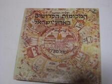 Jewish Holy Places In Israel המקומות הקדושי� ב�רץ-ישר�ל : תי�ורי�, תמונות ומפות