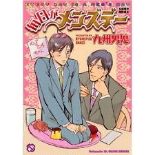Mainichi ga Men's Day YAOI Manga Japanese / KYUUSHUU Danji