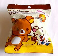 Japanese Bath ball bomb Rilakkuma inside Mascot Honey Fragrance