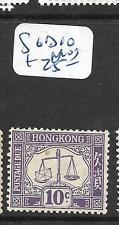 HONG KONG   (PP2705B) POSTAGE DUE 10C  SG D10     MOG