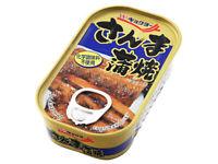 Kyokuyo, Sanma Kabayaki, Grilled Saury, Sweet Soy Sauce Flavor, 100g, Japan