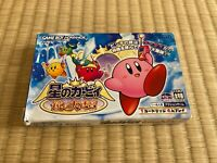Gameboy Advance Kirby & The Amazing Mirror with Box & Manual Japan
