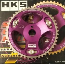 HKS 22004-AT002 Cam Gear for Toyota 3SGTE MR2 Celica SW20 ST165 ST185 Single