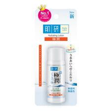 30 ml. HADA LABO Super Hyaluronic Acid Face Moisturizing Lotion