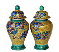 Pair Vintage Kutani Studio Porcelain Urns Covers Jar Mantle Garniture Vase