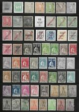 Collection of Old Stamps - Portuguese Guinea . . . . . . . .  (2 pages)