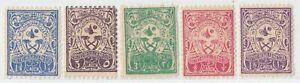 SAUDI ARABIA  1930  ISSUE UNUSED FULL SET ** SCOTT 125/29