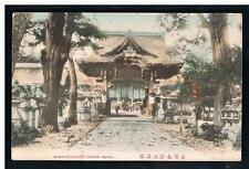 Japan: 1902 Hand Colored UPU view of the Kitano-Tenmangu Shrine in Kyoto