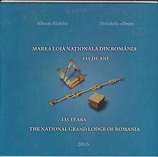ROMANIA 2015, Masons,mason,folder,limited edition, Grand Lodge,freemason