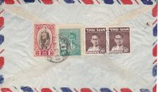 1948 Thailand #217,#263,#286(2) on Cover to Detroit MI  *d