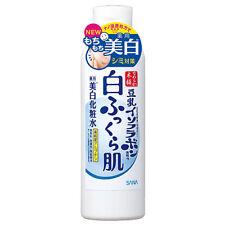 SANA Japan Nameraka Honpo Soy Isoflavone Whitening Lotion Toner 200ml - Regular