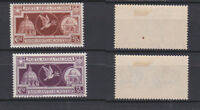 ITALY 1933 Holy Year Airmail Mint *  Sc.CB1-2 (Sa.A54/A55)