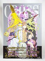 3-7 Days JPBanana FishAkemi Hayashi Animation Works thesaurus