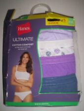 NEW 5 PACK WOMEN'S HANES ULTIMATE COTTON COMFORT BIKINI / PANTIES  SIZE 8 / XL