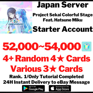 [JP] [Instant] 52000+ Gems Project Sekai Colorful Stage ft. Hatsune Miku Account