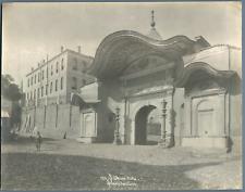 Sébah & Joaillier, Turquie, Constantinople, Sublime Porte  Vintage silver print.