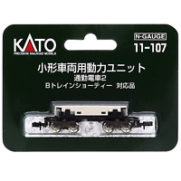 Kato 11-107 Powered Motorized Chassis 58mm B Train Shorty Commuter 2 - N