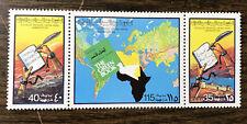 Libya 707 MNH Strip Of Three The Green Book
