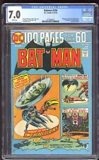 Batman #258 DC 1974 CGC 7.0 FN/VF+ White – 1st Arkham Asylum – 100 Pgs