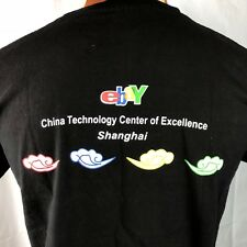 Ebay Shanghai China Technology Center Excellence M/L Employee T-Shirt Large Slim