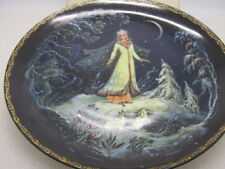 Vintage Bradex, Russian Snowmaiden Plate, 1990, 60K 2.4 1.1, Bradford Exchange