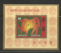 Kirgyzstan , Lunar new year , Year of the ox. MNH