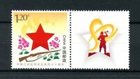 China 2016 MNH Red Star 1v Set + Label Rifles Guns Stamps