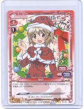 Precious Memories Hidamari Sketch Christmas Yuno foil signed anime card #1