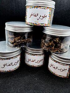 Perfumed Agarwood Incense, Bakhoor Oud Muattar, Home Scenting, Handmade, for Hom