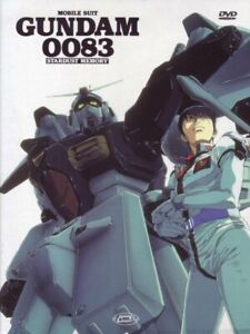 Mobile Suit Gundam 0083 Oav Collector's Box (4 Dvd)
