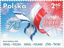 POLEN 2018 Stamp Poland - Israel. Independence. Memory. Common heritage (2018; N
