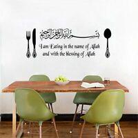 1x Islamic Vinyl Wall Stickers Allah For Kitchen Art Decal PVC 73*28cm 1pcs