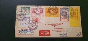 The Mutawakelite Kingdom of Yemen 1971 cover- Al-Jauf Provisional Issues - Royal