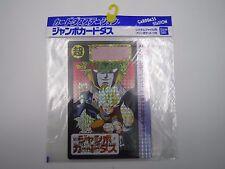 Dragonball Z Jumbo Carddass Station No.6A Prism Card Bandai Japan Vintage GT Kai