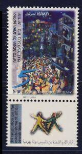 Israel #1838   1997  MNH