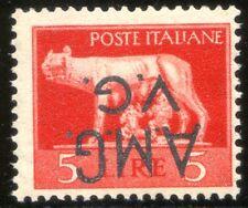 Occupazioni Venezia Giulia AMGVG 1945/47 n. 10db ** varietà (m3103)