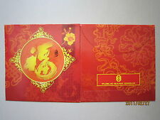 Public Bank Chinese New Year Ang Pow/Red Money Packets 2pcs