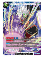♦Dragon Ball Super♦ Zamasu fusionné, la Force éternelle : BT2-058 SPR -VF-