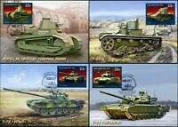 Russia-2020. 100th anniversary of the Russian tank. 4 Maxi-Card