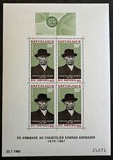 Francobollo SENEGAL Stamp - Yvert e Tellier Blocco n°4 n (Y5)