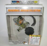 Figure DRAGONBALL MUSEUM COLLECTION VOL. 2 SON GOKU BUGGY Unifive Japan 2003