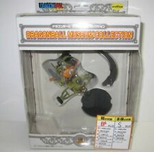 Figure Dragonball Museum Collection Vol. 2 Son Goku Buggy Unifive Japan 2003