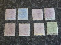 LAGOS POSTAGE STAMPS SG30-38 LIGHTLY MOUNTED MINT
